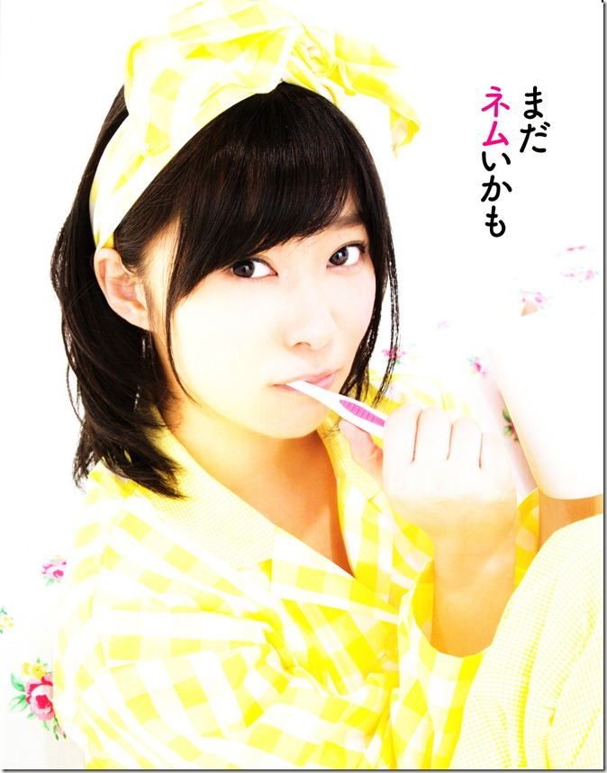 BOMB no.388 June 2012 featuring covergirl Sasshi♥ (5)