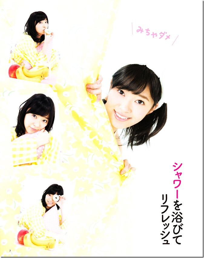 BOMB no.388 June 2012 featuring covergirl Sasshi♥ (6)