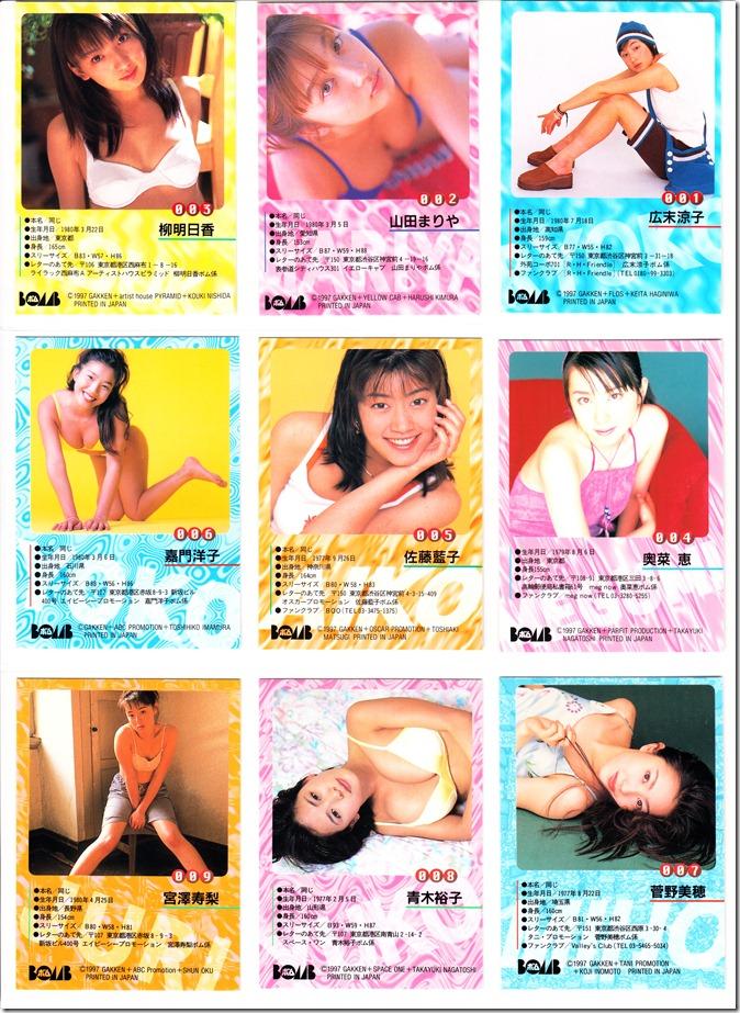 BOMB original trading cards (2)