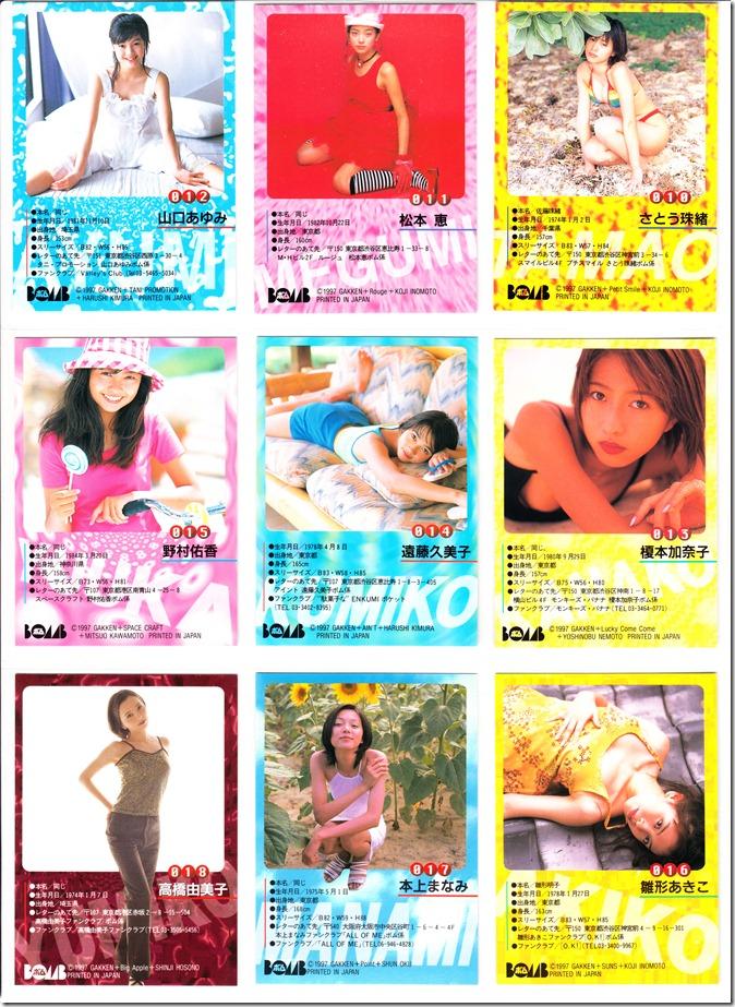 BOMB original trading cards (4)