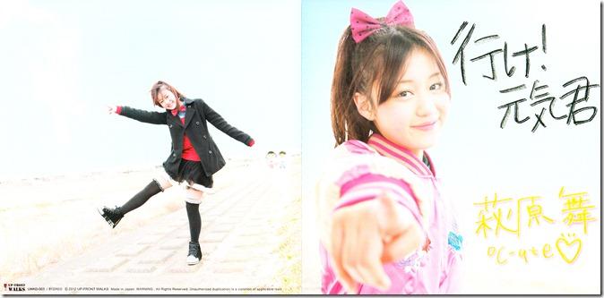 Hagiwara Mai Yuke! Genkikun pv DVD single (jacket scan)