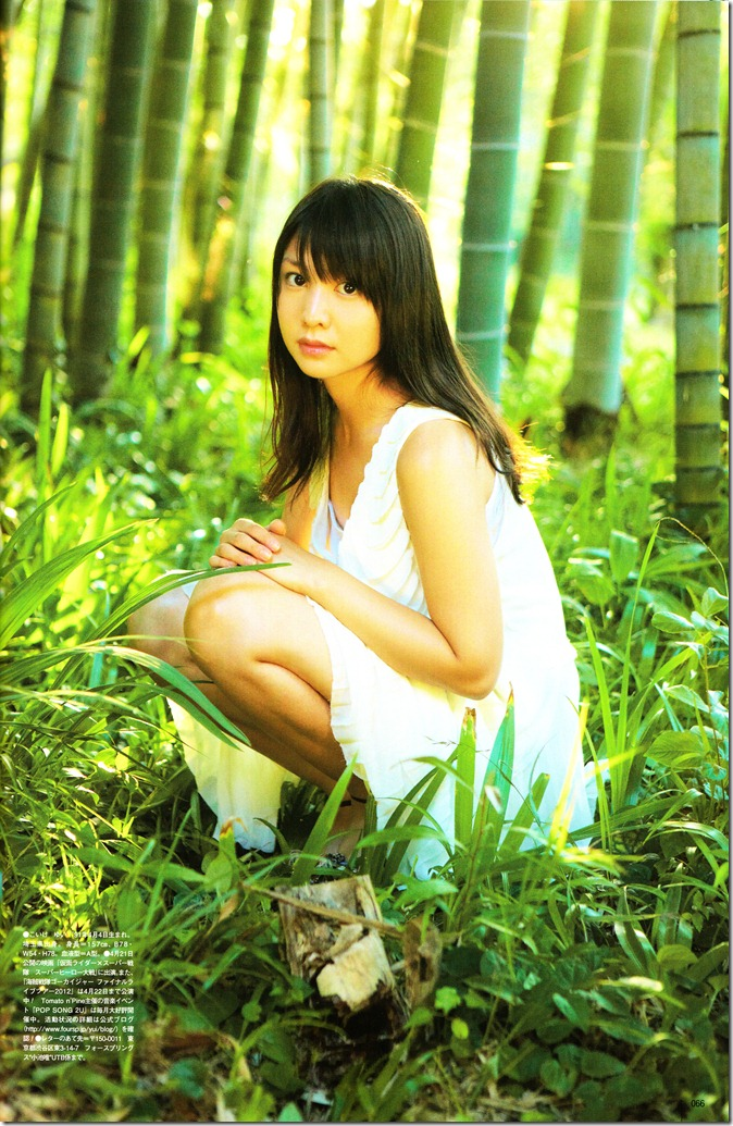 Koike Yui in UTB+