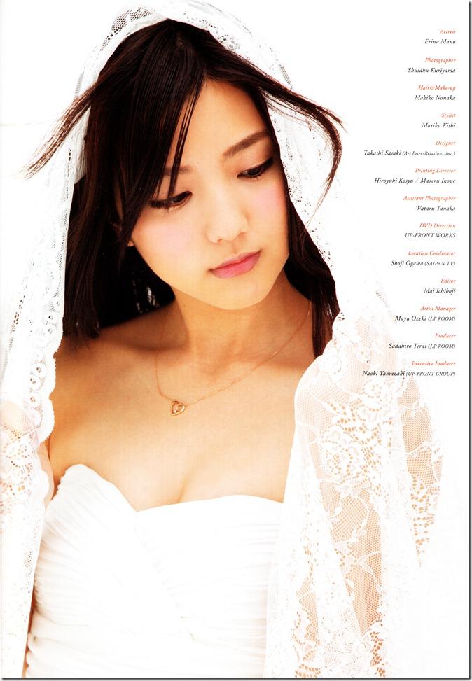 Mano Erina Mano Days complete (103)