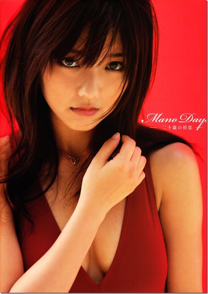 Mano Erina Mano Days complete (1)