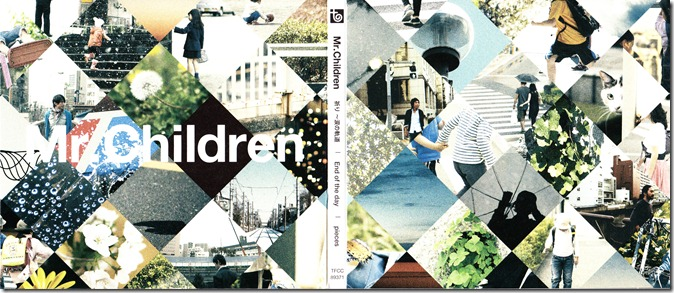 Mr.Children Inori ~namida no kidou, End of the day & pieces CD single release (1)