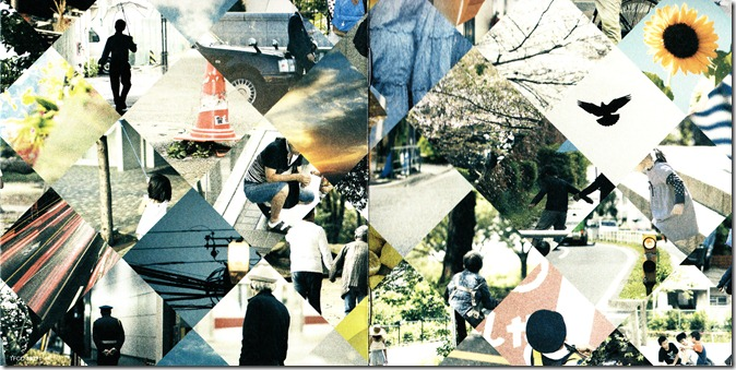 Mr.Children Inori ~namida no kidou, End of the day & pieces CD single release (2)