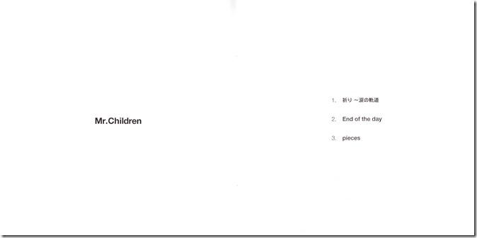 Mr.Children Inori ~namida no kidou, End of the day & pieces CD single release (3)