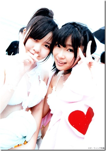Neowing Manatsu no Sounds good! photo extra!!!