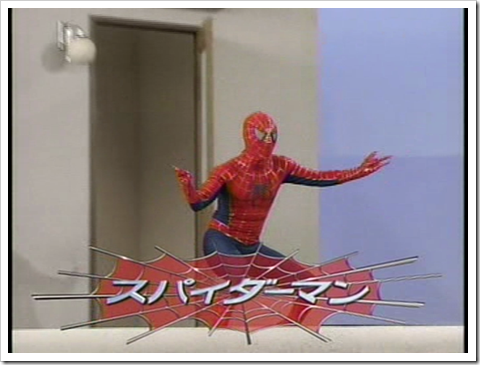 SmapxSmap Spiderman3 (9)