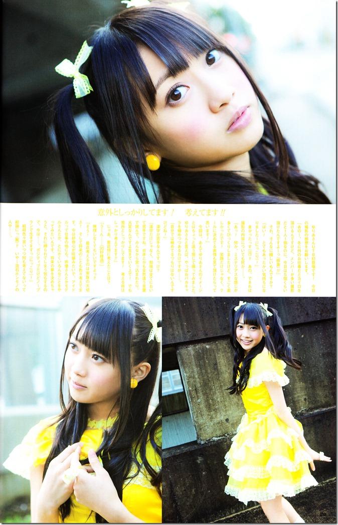 UTB  Vol.07 May 2012 (20)