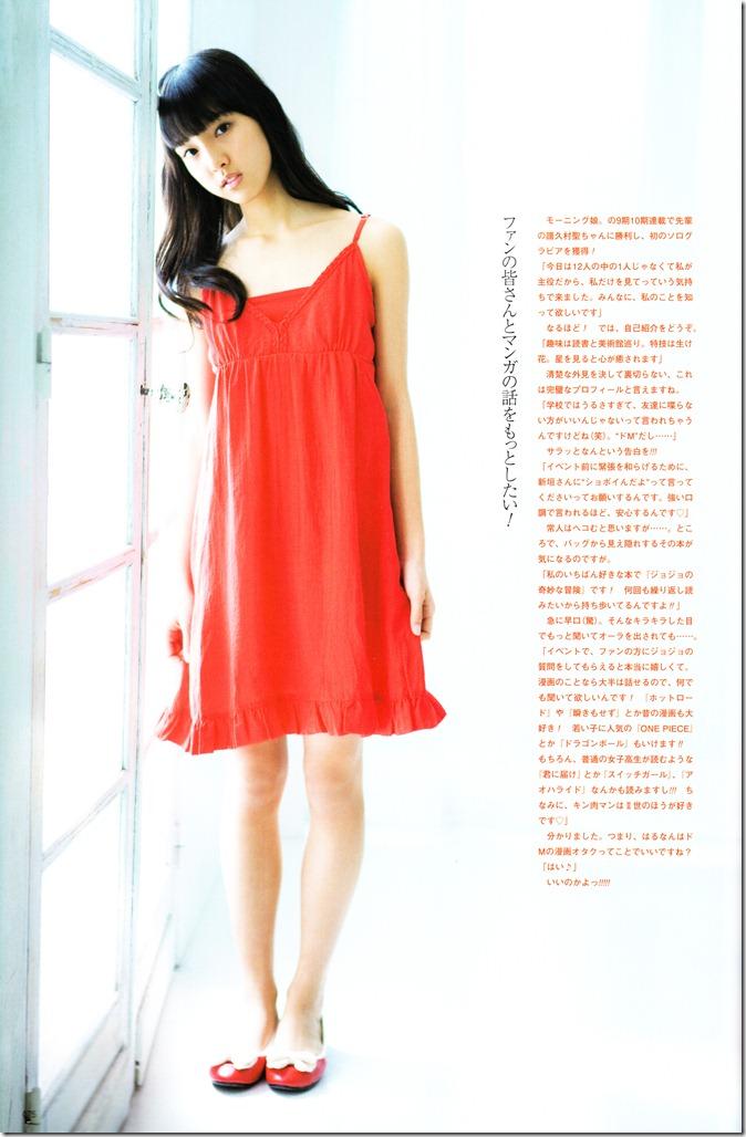 UTB  Vol.07 May 2012 (39)