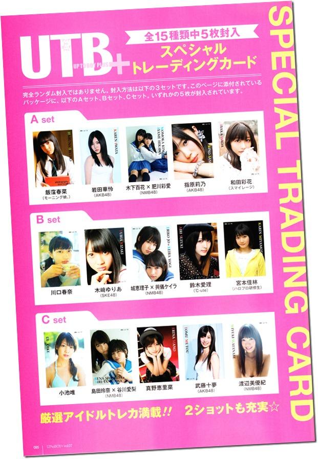 UTB  Vol.07 May 2012 trading card sets