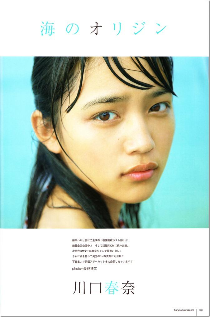 UTB  Vol.07 May 2012 (48)