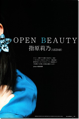 UTB  Vol.07 May 2012 (4)