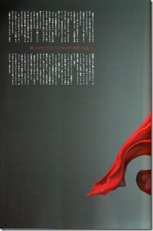 UTB  Vol.07 May 2012 (7)