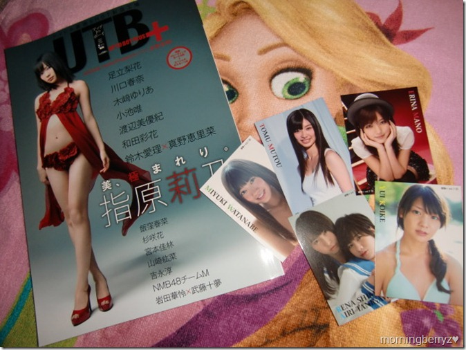 UTB   Vol.07 May 2012 with trading cards set C