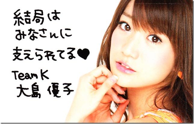 大島優子♥ (2)