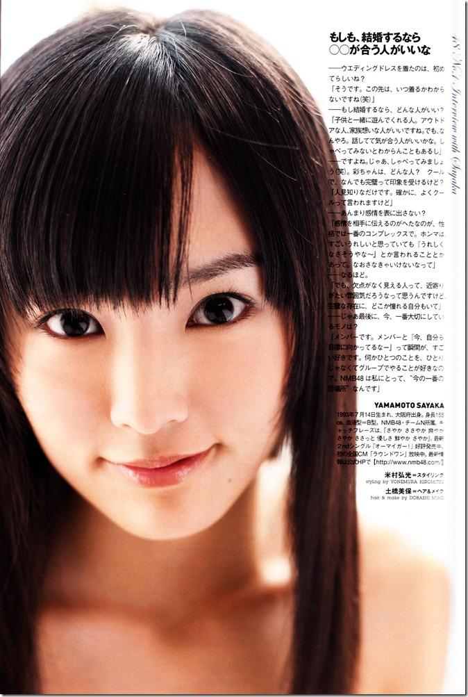 山本彩 (4)