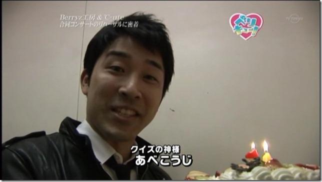 Abe Kouji1