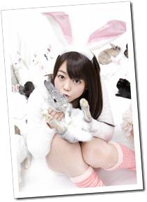 Minegishi Minami♥