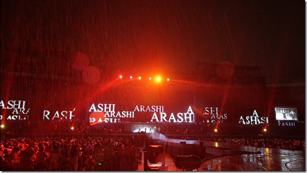 ARASHI in LIVE TOUR Beautiful World (220)