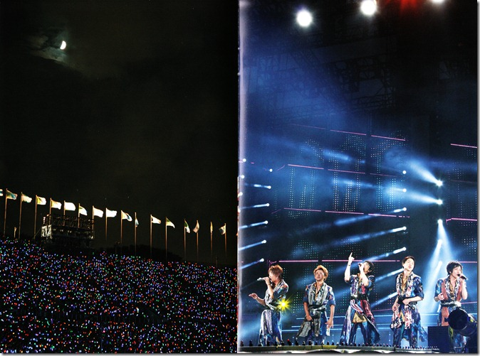 ARASHI LIVE TOUR Beautiful World first pressing booklet complete (12)