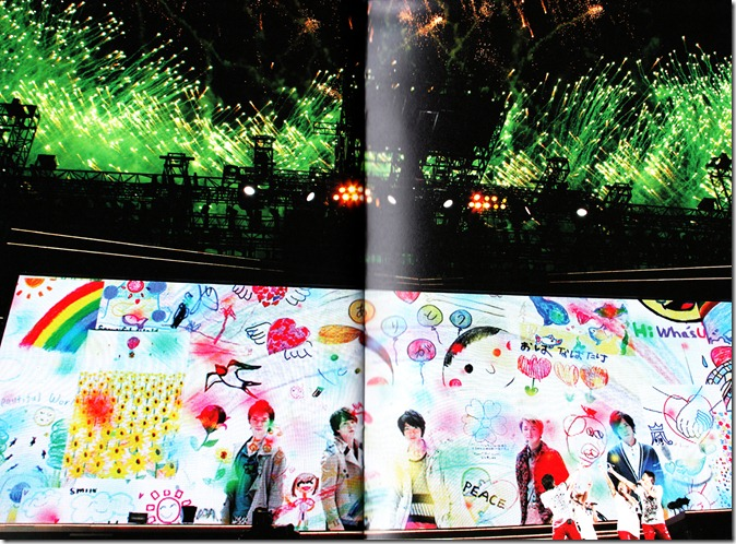ARASHI LIVE TOUR Beautiful World first pressing booklet complete (17)