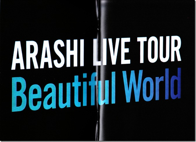 ARASHI LIVE TOUR Beautiful World first pressing booklet complete (2)