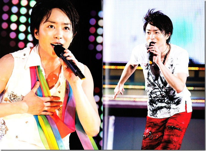 ARASHI LIVE TOUR Beautiful World first pressing booklet complete (5)