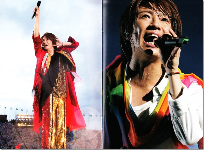ARASHI LIVE TOUR Beautiful World first pressing booklet complete (9)