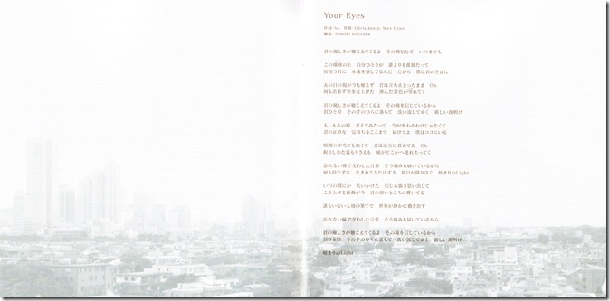ARASHI Your Eyes LE single scans (2)