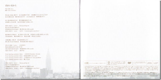 ARASHI Your Eyes LE single scans (7)