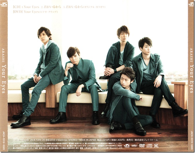 ARASHI Your Eyes LE single scans (8)