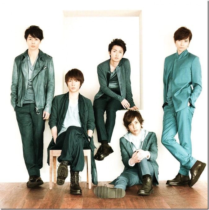 ARASHI Your Eyes RE single scans (2)
