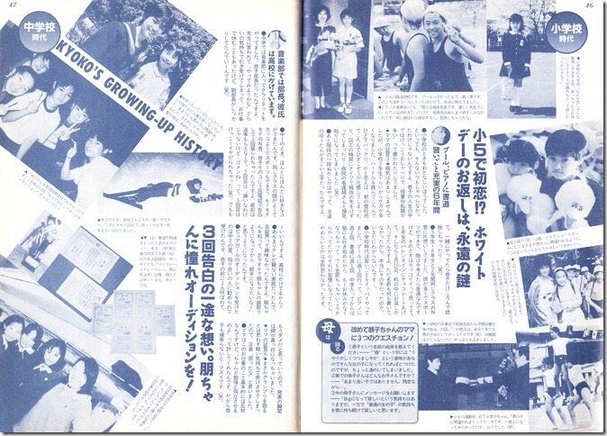 BOMB magazine June 1998 (14)