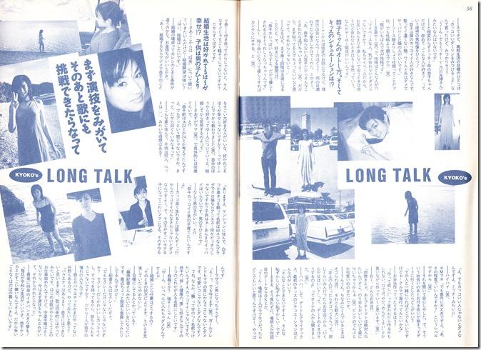 BOMB magazine June 1998 (20)