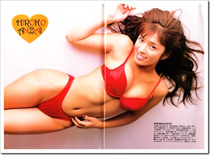 BOMB magazine June 1998 (23)