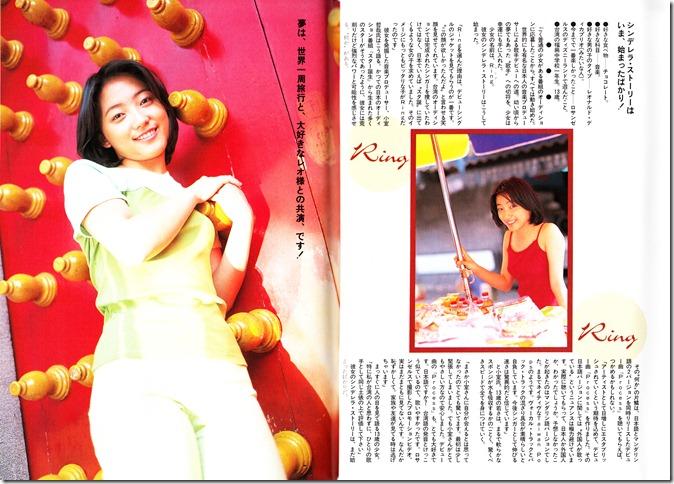 BOMB magazine June 1998 (26)