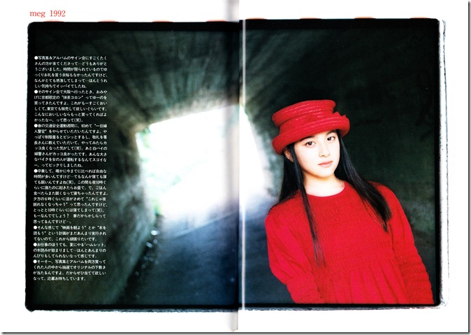 BOMB magazine June 1998 (29)