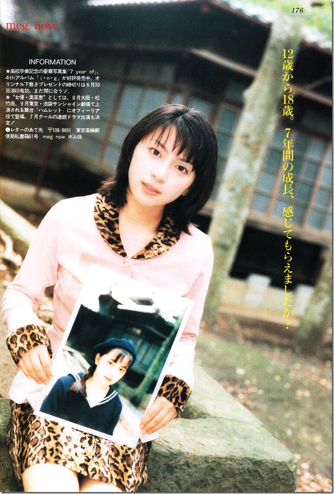 BOMB magazine June 1998 (30)