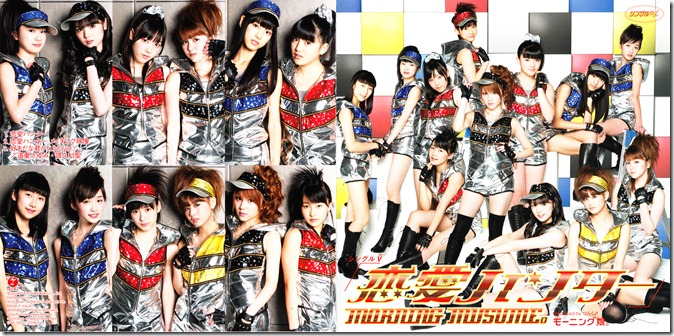 Morning Musume Renai Hunter pv DVD single jacket scan