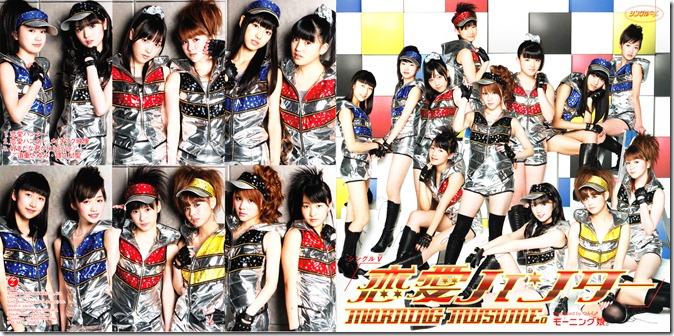 Morning Musume Renai Hunter pv DVD single jacket scan