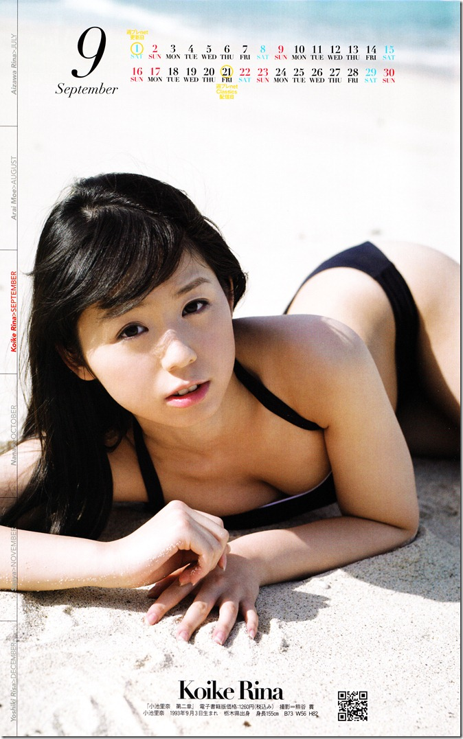 Miss September Koike Rina