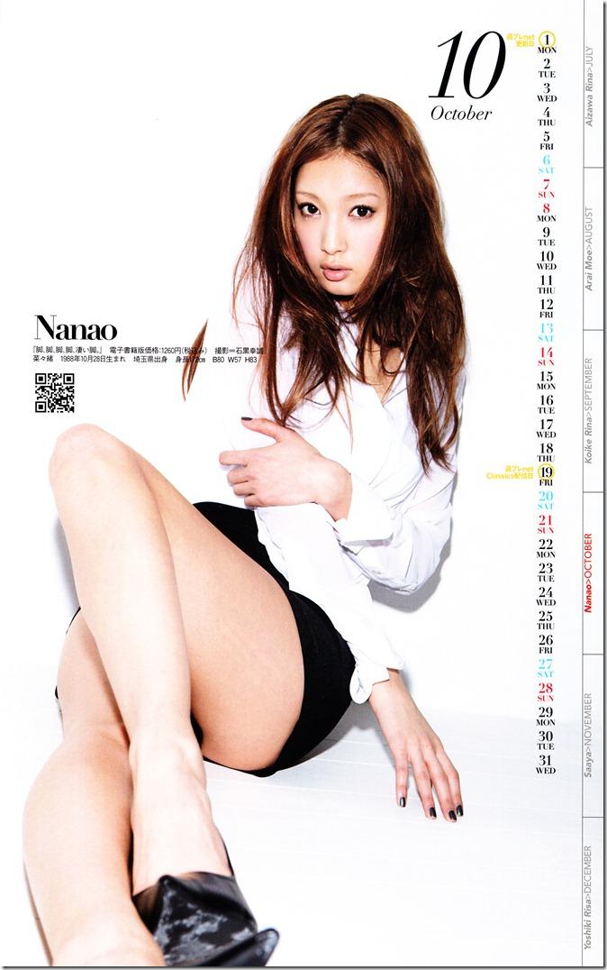 Miss October Nanao