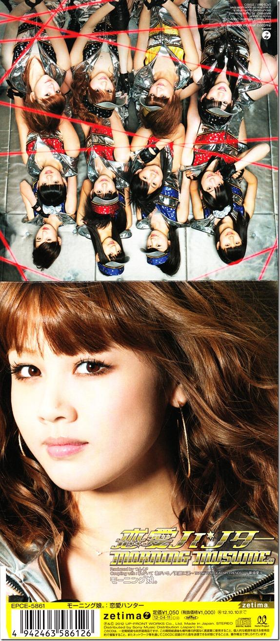 Morning Musume Renai Hunter LE type E CD single jacket scan