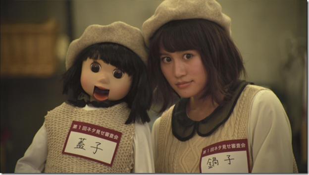 Maeda Atsuko in Kimi wa boku da (1)
