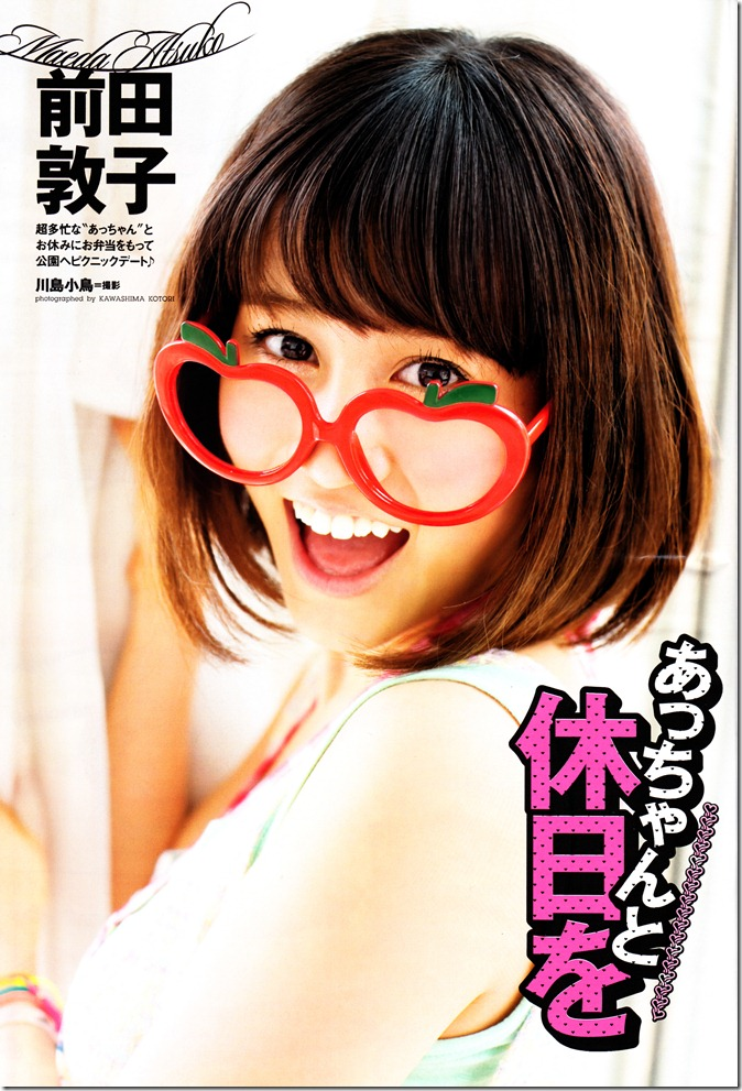 Maeda Atsuko in Weekly Playboy July 2nd, 2012 (1)