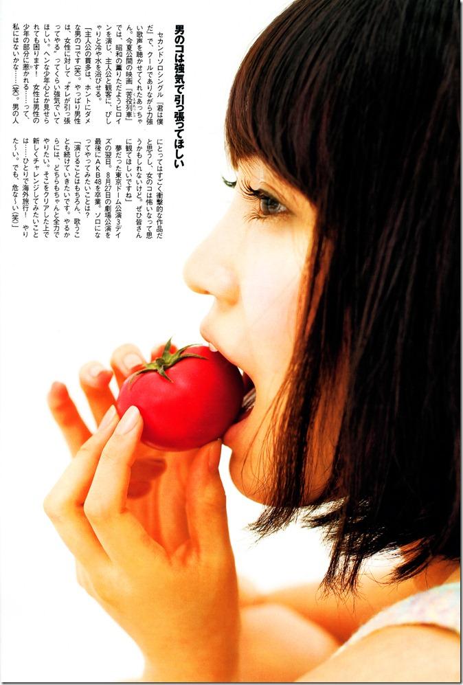 Maeda Atsuko in Weekly Playboy July 2nd, 2012 (6)