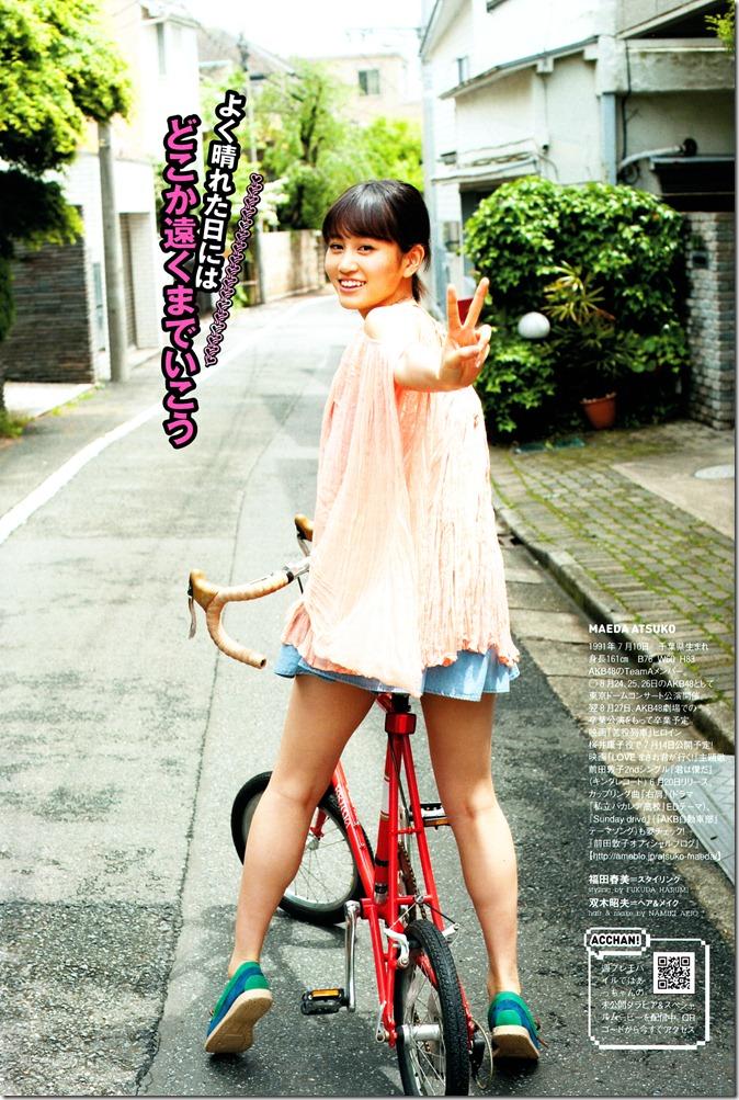 Maeda Atsuko in Weekly Playboy July 2nd, 2012 (7)