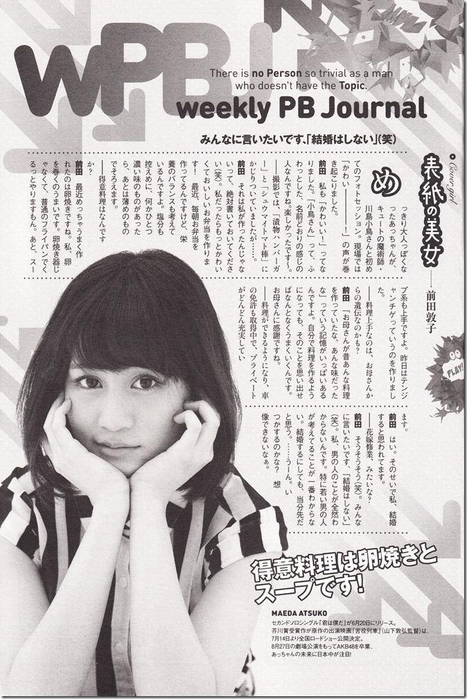 Maeda Atsuko in Weekly Playboy July 2nd, 2012 (8)